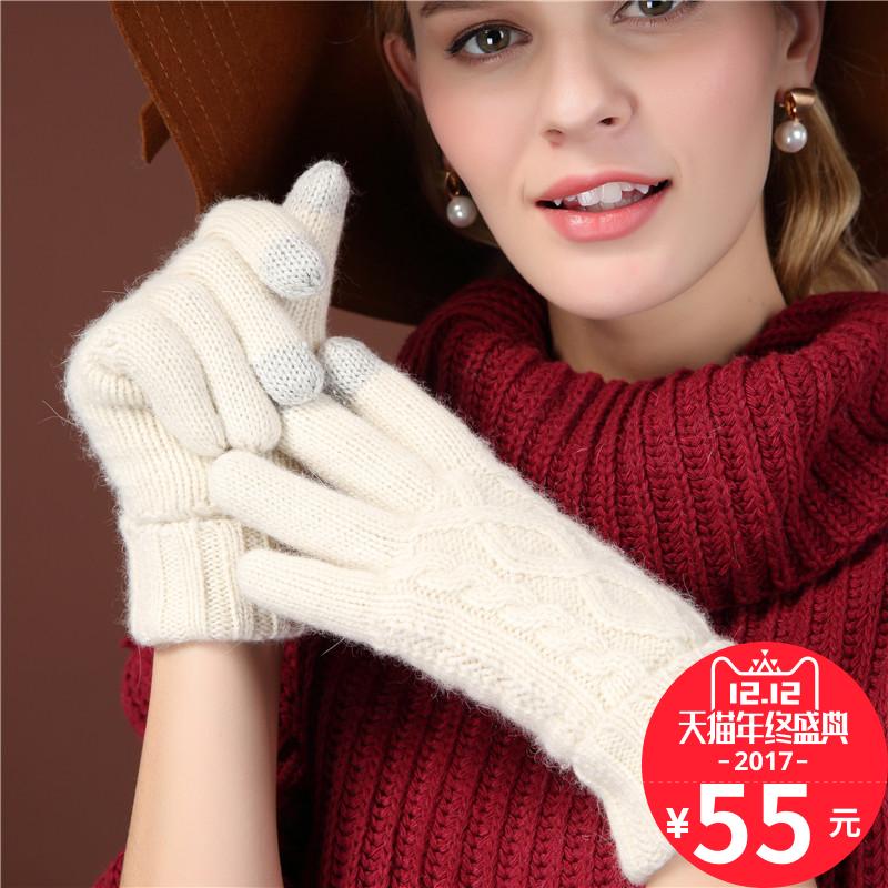 牧马仕女士冬季骑行骑车双层加厚保暖毛线针织手套触屏羊毛手套