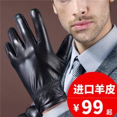 女式山羊皮手套
