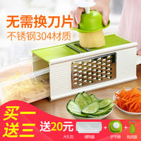 Kitchen supplies, cutting vegetables, potato, wire cutter, grater, silk, household, multi-function, slice, scraping
