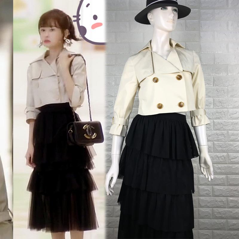 夏至未至郑合惠子明星同款超短款小外套韩版时尚风衣套装网纱裙子