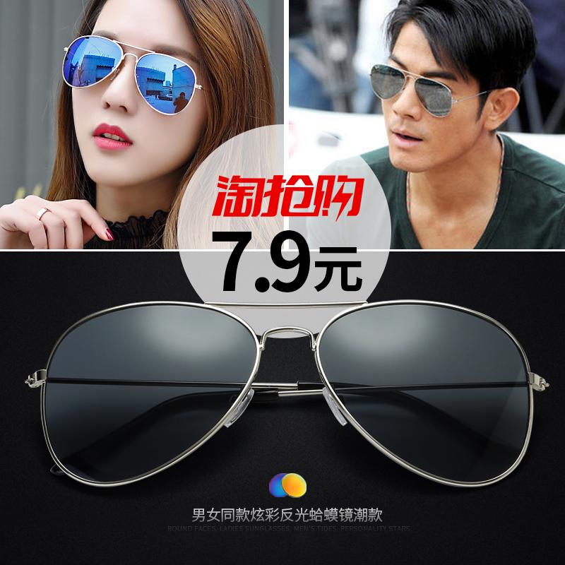 防紫外线新款墨镜