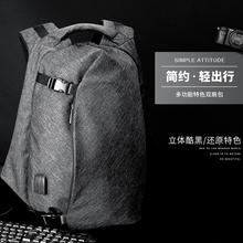 匹速双肩包男背包休闲电脑包学生青年书包潮流时尚防泼水旅行包