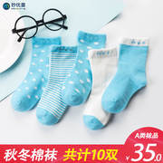 Children's socks cotton autumn and winter baby baby socks cotton socks children's socks boys and girls in the tube socks winter thick warm