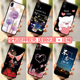 Redmi 7A mobile phone shell red rice 7A mobile phone sets redmi7A mobile phone protective cover student soft men and women