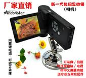 安东星便携式500万像素带显示屏高清手持电子显微镜数码放大镜工业字画印刷品昆虫户外古玩邮票检定放大镜USB