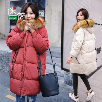 中长款棉衣女2018冬季新款韩版显瘦加厚保暖连帽羽绒棉服面包服潮