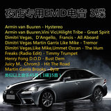 Latest 2009 Bar Dance Car CD Heavy Bass Slow Rock DJ Car Music Non-destructive CD Disc Tremble Black Rubber Disc