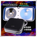 2018 CD package 40 pieces CD package dish bag DVD package Thicken CD case CD storage bag