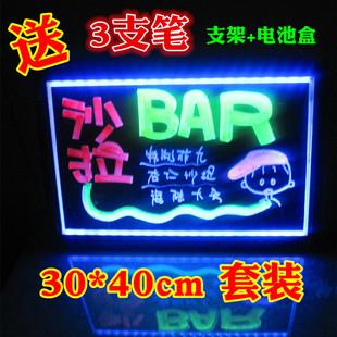 电子荧光板30 40 广告板发光板写字板 led荧光板 手写板 荧光黑板