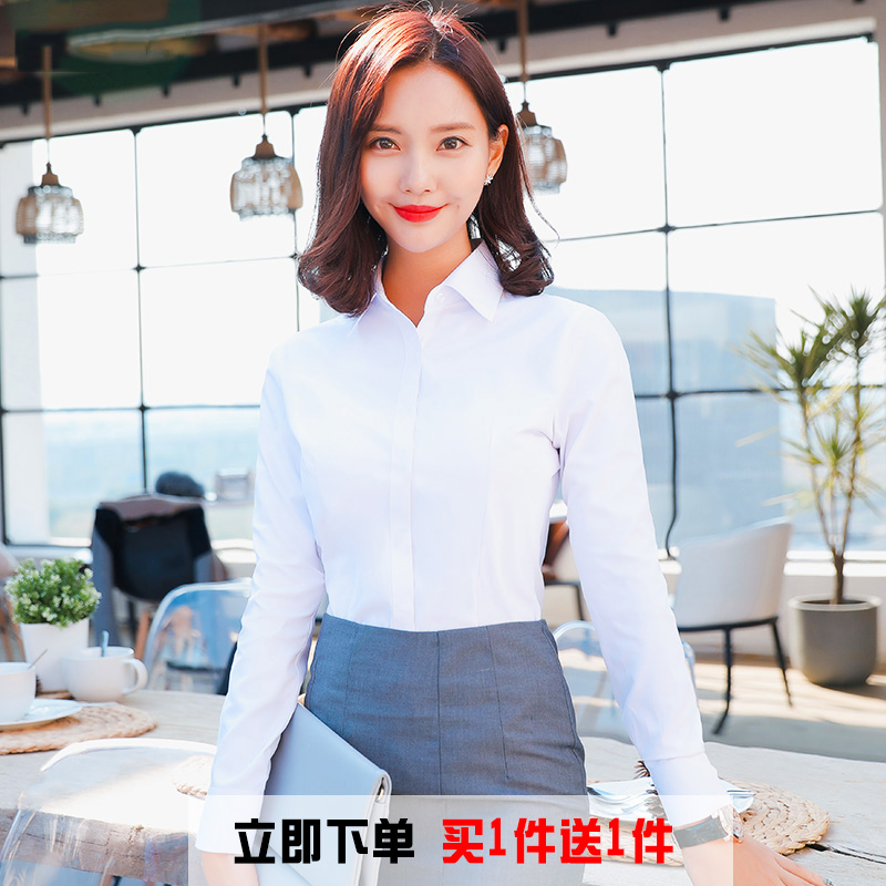 Business lady long-sleeved shirt white secret door 襟 Korean version of Slim professional tooling anti-reflection