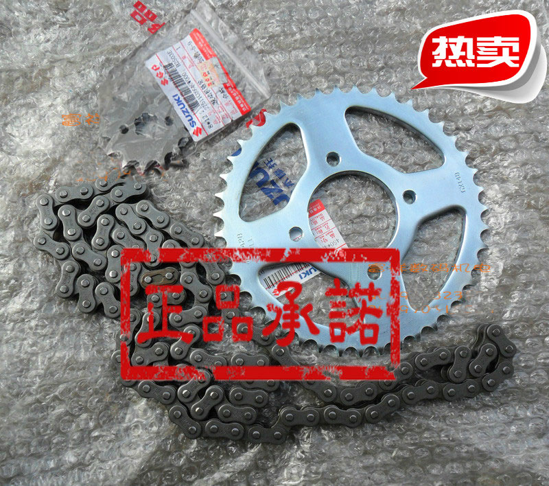 Роликовые цепи Артикул 544605452586