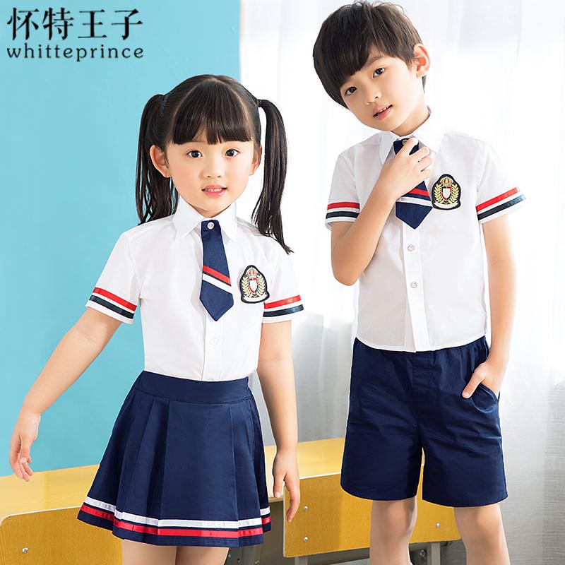 班服夏季学院风男女童短袖套装毕业照中小学生儿童校服幼儿园园服