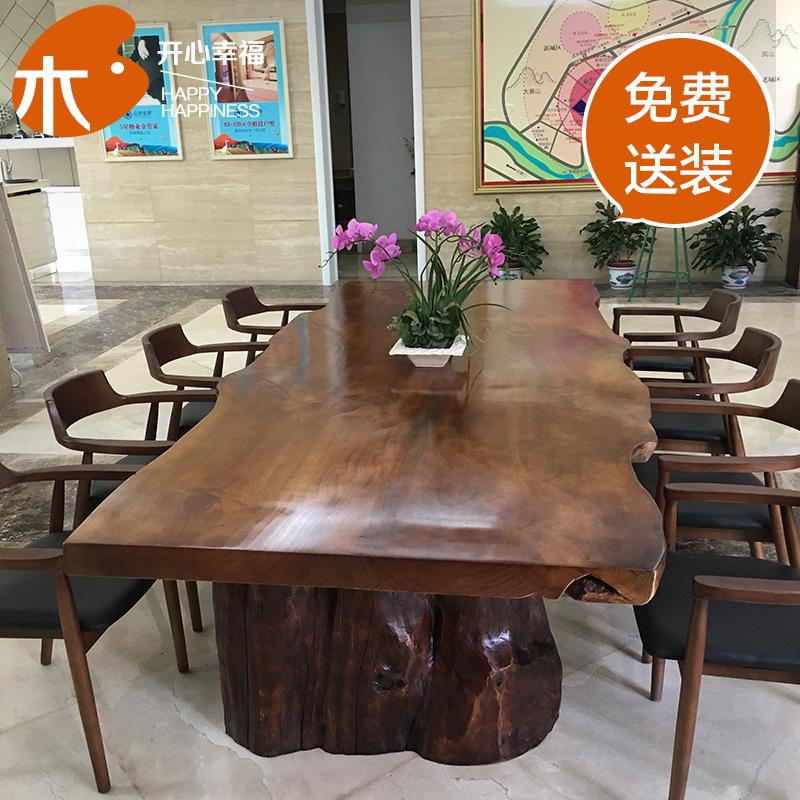 原木大办公桌