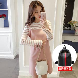 2018秋装韩版假两件针织毛衫打底哺乳衣时尚外出产后喂奶衣连衣裙