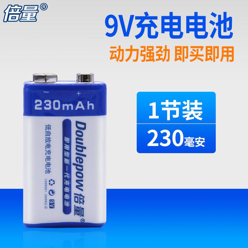 6v镍氢电池