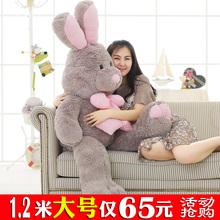 美国兔邦尼兔子毛绒玩具公仔大号可爱睡觉床上抱枕布娃娃玩偶女孩图片
