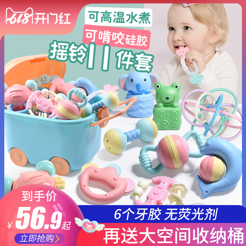 新生婴儿玩具咬牙胶手摇铃男孩女宝宝6个月3幼儿12初生0-1岁益智8