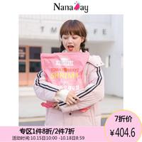 娜娜日记2018冬装新款韩版女装加厚宽松潮chic长款粉色羽绒服女嬛