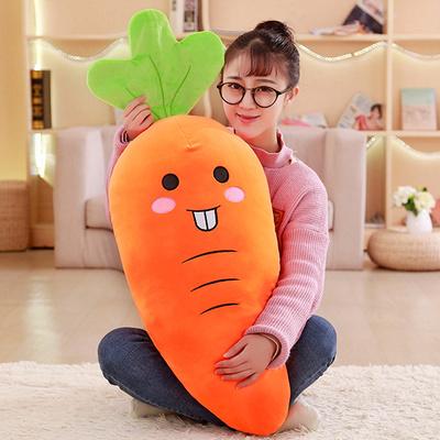大萝卜毛绒玩具公仔胡萝卜抱枕抱着睡觉的女孩布娃娃韩国生日礼物