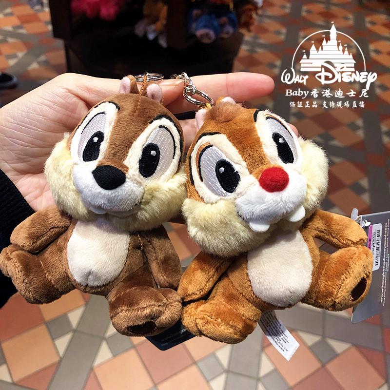 香港迪士尼樂園 鋼牙齊齊大鼻帝帝卡通毛絨公仔鑰匙扣 掛件 包掛