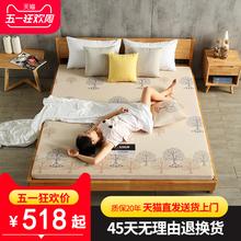 亿居饰 棕垫护脊椎天然椰棕床垫1.8 1.5 1.2米硬乳胶棕榈垫薄定做