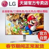 【官方自营】LG 24MP88Hv-S电子设计制图带音箱的窄边框显示器