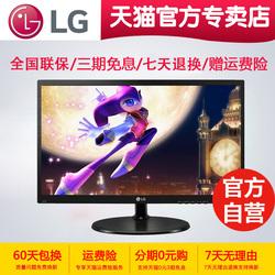 【官方自营】LG 22M38A 21.5英寸办公高清电脑液晶显示器