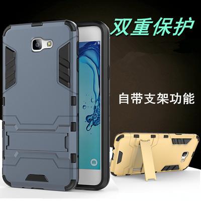 简魅 三星galaxy ON5 2016版手机壳SM-G5700保护壳g5520硬壳G5510支架款防摔套J5 Prime男女款全包壳外壳