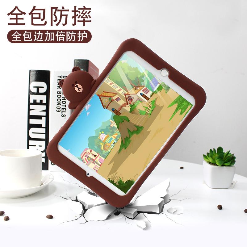 iPad2018新款9.7保护套4苹果6平板电脑mini5迷你1/3Pro11英寸2019全包10.5防摔可爱卡通air2儿童支架硅胶软壳