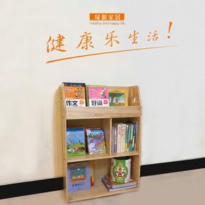 实木儿童书架学生书柜幼儿园宝宝图书报纸资料杂志绘本展示架包邮