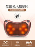 Neck spine massager electric car home physiotherapy instrument cervical pillow neck waist multifunctional body pillow