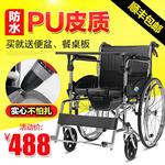 多功能轮椅轻便折叠带坐便便携式老年人老人残疾人超轻手推代步车