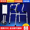 残疾人助步器