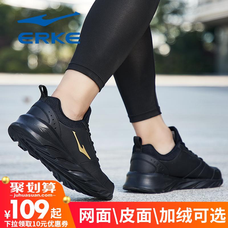 鸿星尔克男鞋2019秋季新款皮面透气跑步鞋健身冬季休闲旅游运动鞋