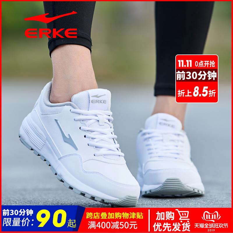 鸿星尔克女鞋2019秋冬新款皮面运动鞋女士白色冬季旅游休闲跑步鞋