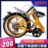 佳鳳20寸zxc變速單速折疊自行車單車減震自行車成人男女式學生車