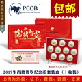 2019 Year of the Pig Zodiac commemorative coin collection box 10 pieces 27mm coin storage box 5 pieces gift protection box