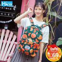 HKS-HOMME2018新款大学生书包女韩版校园简约旅行背包印花双肩包