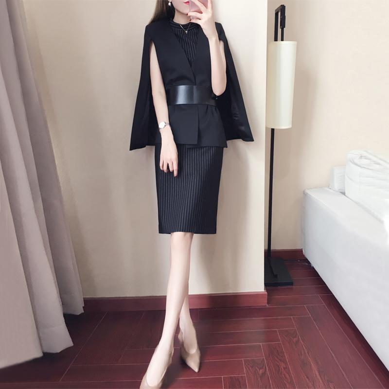 2017秋装新款韩版冬裙职业裙子两件套秋冬季名媛气质斗篷连衣裙女