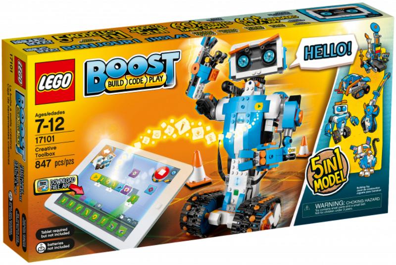 乐高创意五合一boost系列 LEGO 17101可编程机器人2017新款现货