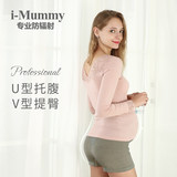 Imummy radiation suit maternity dress wear work spring and autumn four seasons pregnant period apron radiation protective underwear clothes