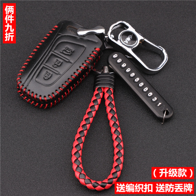 现代全新胜达钥匙包真皮进口现代格锐新胜达改装汽车钥匙套
