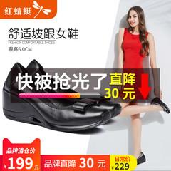 女款四季单鞋