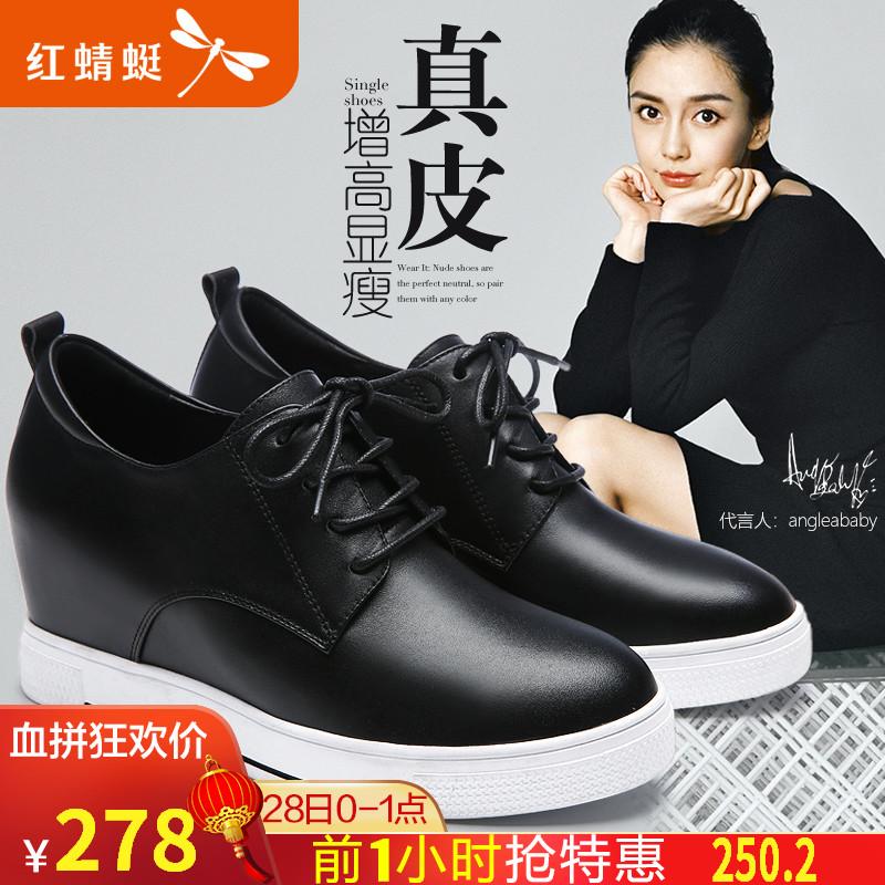 红蜻蜓秋季新款小白鞋休闲内增高女鞋系带运动坡跟单鞋潮皮鞋子潮