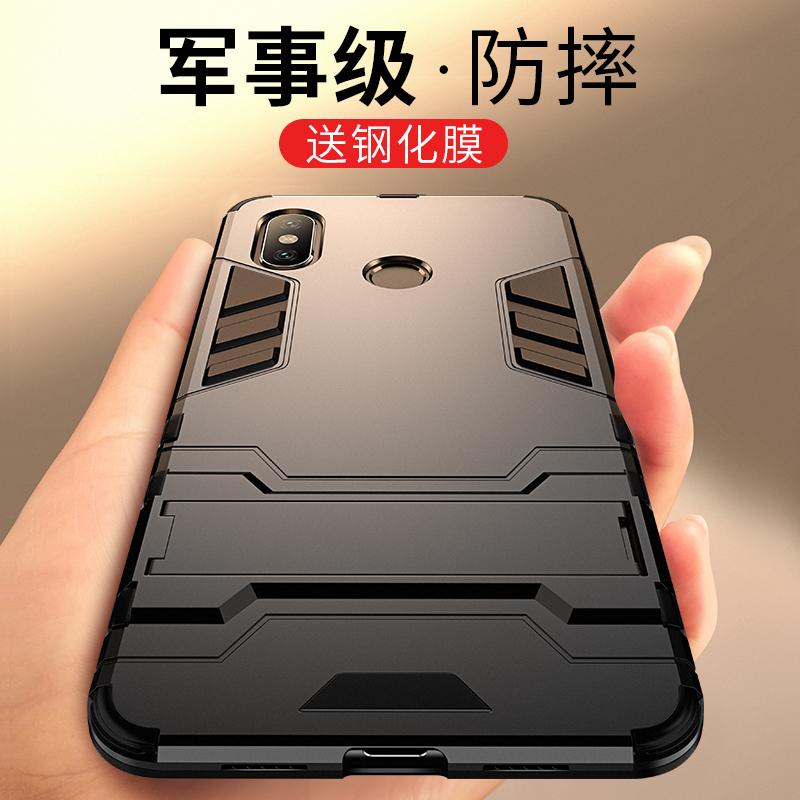小米3支架手机壳