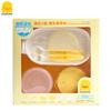 黄色小鸭餐具组