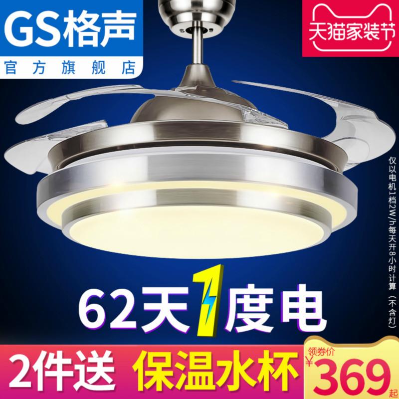 格声变频吊扇灯隐形电风扇灯客厅餐厅卧室带LED现代简约家用吊灯