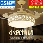 白色田园北欧现代简约家用电风扇灯餐厅客厅卧室创意隐形吊扇灯