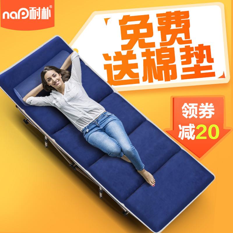 折叠床椅便携