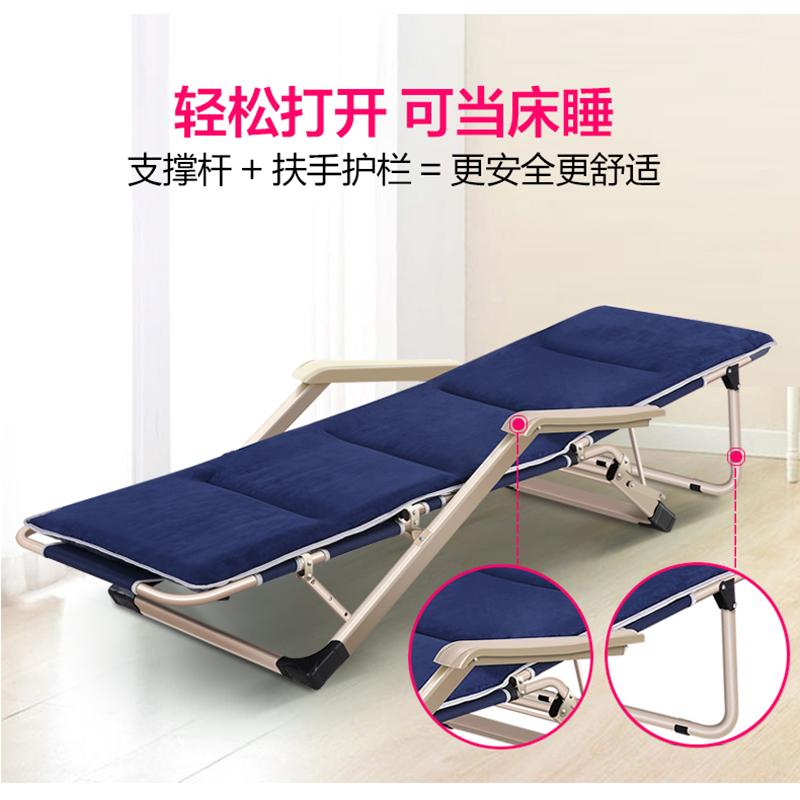 耐朴躺椅折叠午休办公室靠背午睡床秋冬季休息睡觉靠椅子阳台